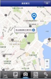 交通资讯站