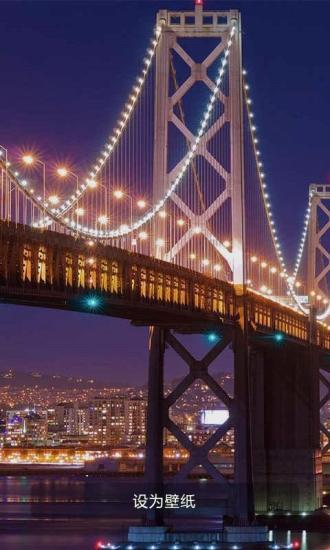 城市霓虹思念主题动态壁纸