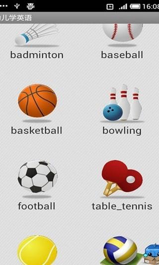 玩免費益智APP 下載幼儿学英语 app不用錢 硬是要APP