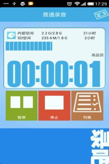 Wise Program Uninstaller - Uinstall Software, Remove or Change ...