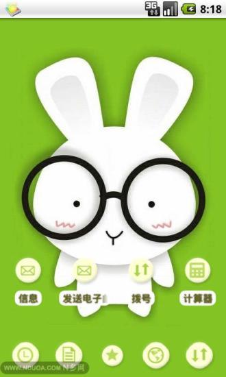 Q兔-桌面主题