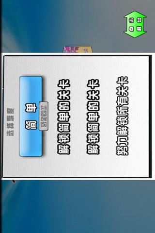 24道門逃脫遊戲討論區- 遊戲天堂 - 遊戲天堂首頁!!