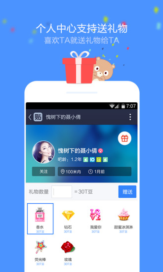 Baidu PC App Store - Software Informer. Baidu App Store is a ...