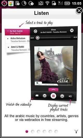 免費下載媒體與影片APP|Yala音乐 app開箱文|APP開箱王