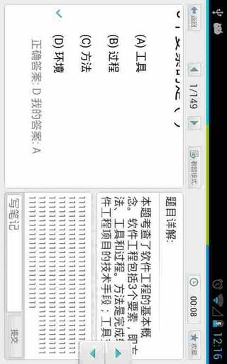 C语言程序设计考试HD