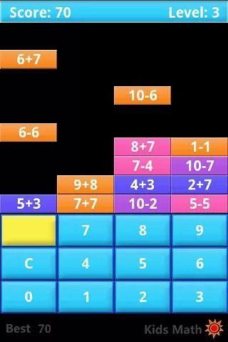 孩子学数学