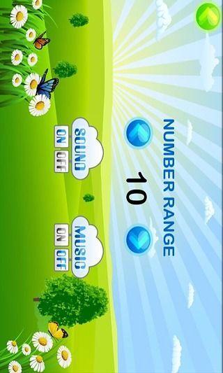 玩免費益智APP|下載孩子学数学 app不用錢|硬是要APP
