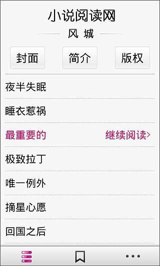 中国电信翼校通:在App Store 上的App - iTunes - Apple