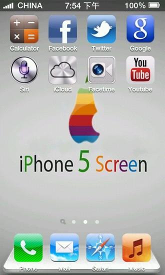 手机变iphone5