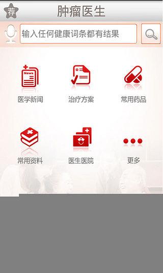 Export Schedule - Wan Hai Lines