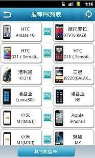 Galaxy S4 原廠電池商品價格- FindPrice 價格網