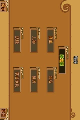 斗破苍穹少林武僧