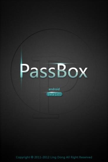 Passbox(兼容Passbook)