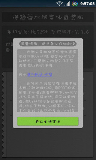 photowall live wallpaper upgrade apk|線上談論photowall ...