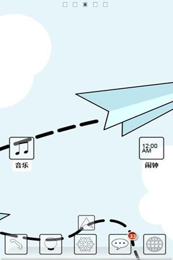 玩免費工具APP|下載宝软桌面-童年的纸飞机 app不用錢|硬是要APP