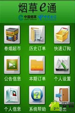Clean Master一鍵搞定Android手機大小疑難雜症|遊戲|新聞|app01