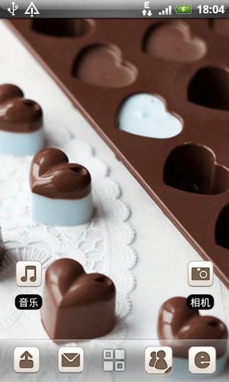 巧克力-桌面主题