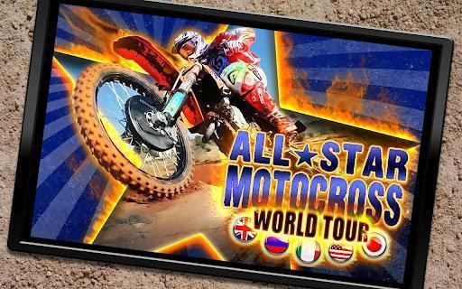 全明星摩托世界巡演比赛 ALL-STAR MOTOCROSS World Tour