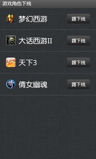 网易将军令 程式庫與試用程式 App-愛順發玩APP