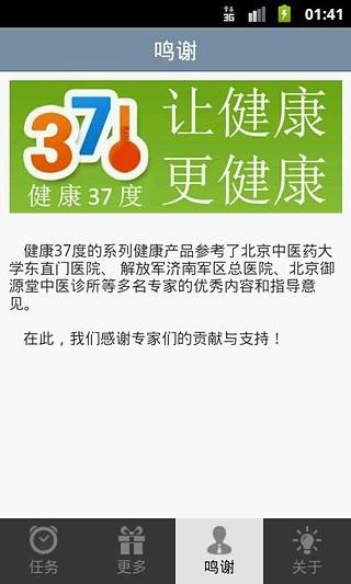 【节奏大师下载】节奏大师手机版免费下载-ZOL手机软件