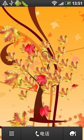 秋天的雨动态壁纸