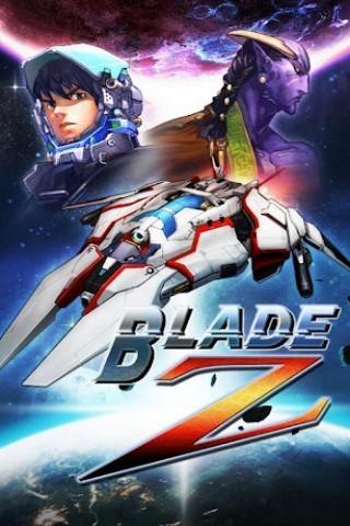 刀刃Z Blade z