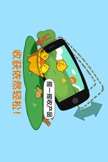 QQ同步助手版本更新记录--备份我的手机生活