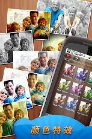玩免費攝影APP|下載图片编辑器 app不用錢|硬是要APP