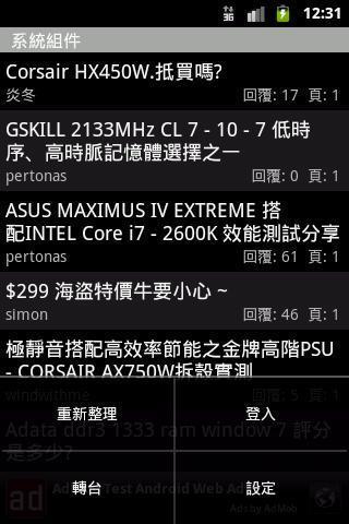 香港EPC论坛浏览器