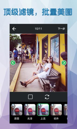 免費下載攝影APP|织图 app開箱文|APP開箱王