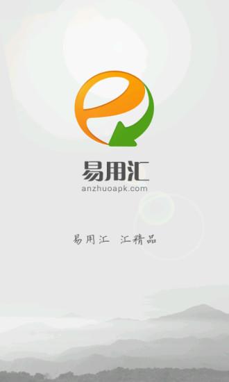 同网汇Download - 同网汇3.0.0 (Android) Free ... - Mobogenie