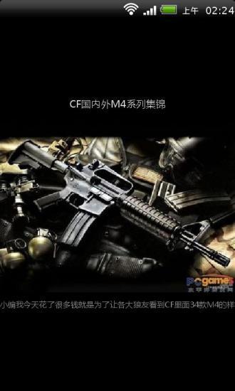 CFM4系列集锦