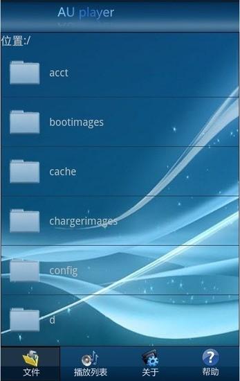超級影音漂浮彈出框影片播放器--==最專業、最眾多的app 介紹、討論 ...