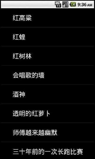 【QooApp】叫我日本韓國遊戲神器就對了! – QooApp