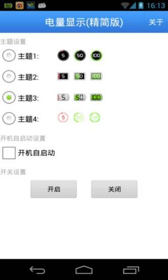 iPhone 如何設定電量百分比符號? - Apple 中文粉絲團 - 痞客 ...