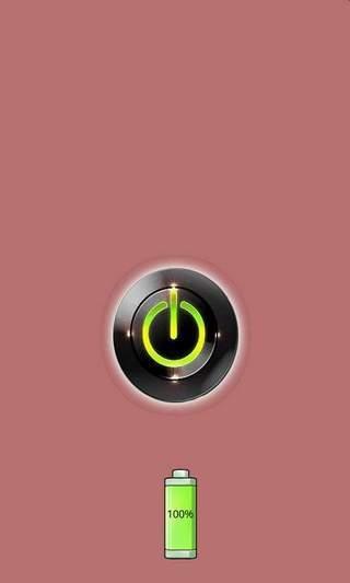 玩工具App|萌萌猪手电筒免費|APP試玩