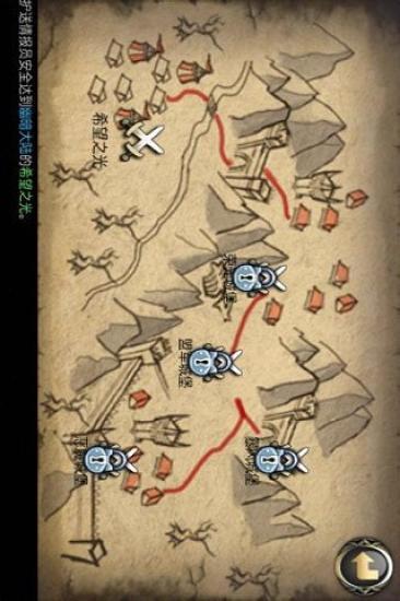 地狱之剑|玩冒險App免費|玩APPs