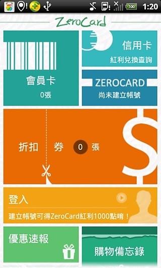 玩免費生活APP|下載ZeroCard x 熊赚钱 (会员卡管理、赚礼券) app不用錢|硬是要APP