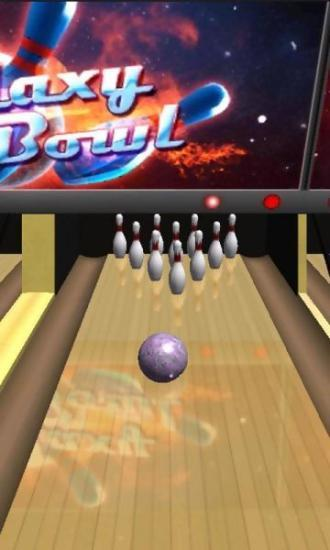 银河保龄球 Galaxy Bowling 3D FULL