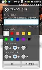 ニコブラウザ (ニコニコ动画再生アプリ)