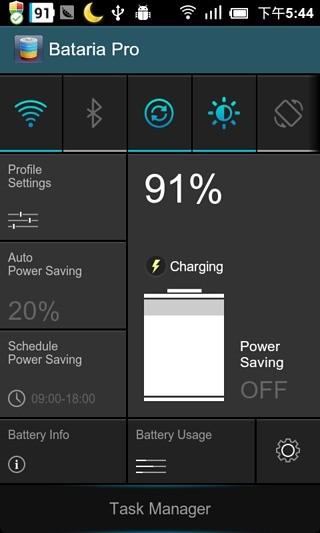 免費下載工具APP|Bataria Pro 电池 省电应用 app開箱文|APP開箱王