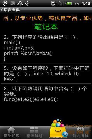 Learn C++ Pro:在App Store 上的App - iTunes - Apple
