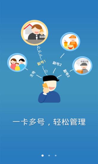LINE免費多方語音通話APP上線 (圖) - Yahoo奇摩新聞