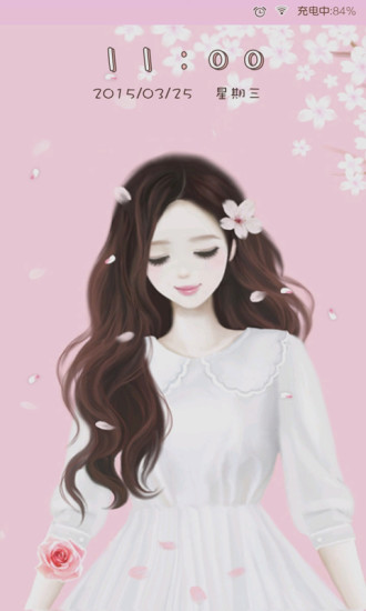 3D浪漫樱花动态壁纸锁屏