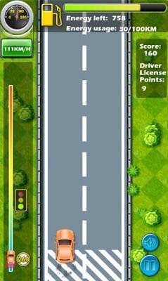 环保驾驶:绿色出行