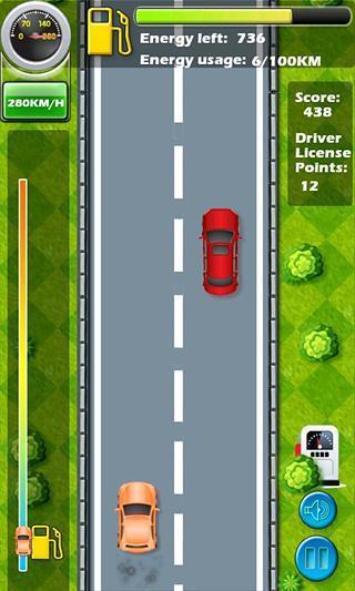 玩免費休閒APP|下載环保驾驶:绿色出行 app不用錢|硬是要APP