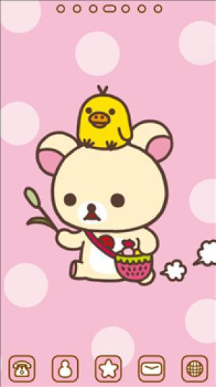 【APP。推薦】愛評生活通。愛吃鬼怎麼可以沒有這個啊~!@Pei's blog-iPeen 愛評網