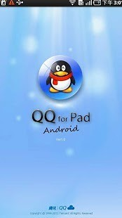 QQ for Pad