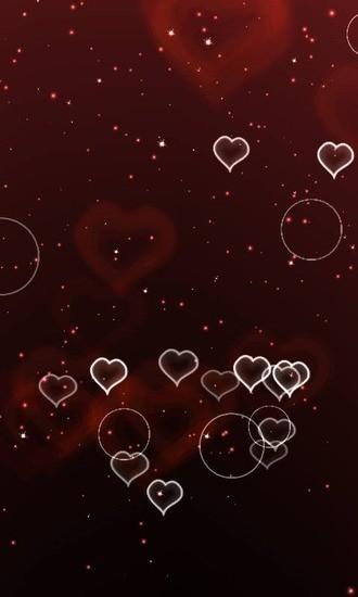 玩個人化App|跳动的心动态壁纸免費|APP試玩