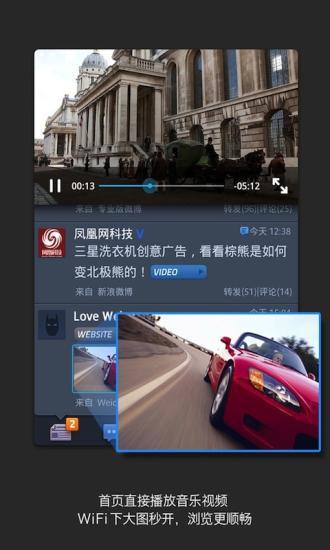 台中旅遊景點 - 玩全台灣旅遊網